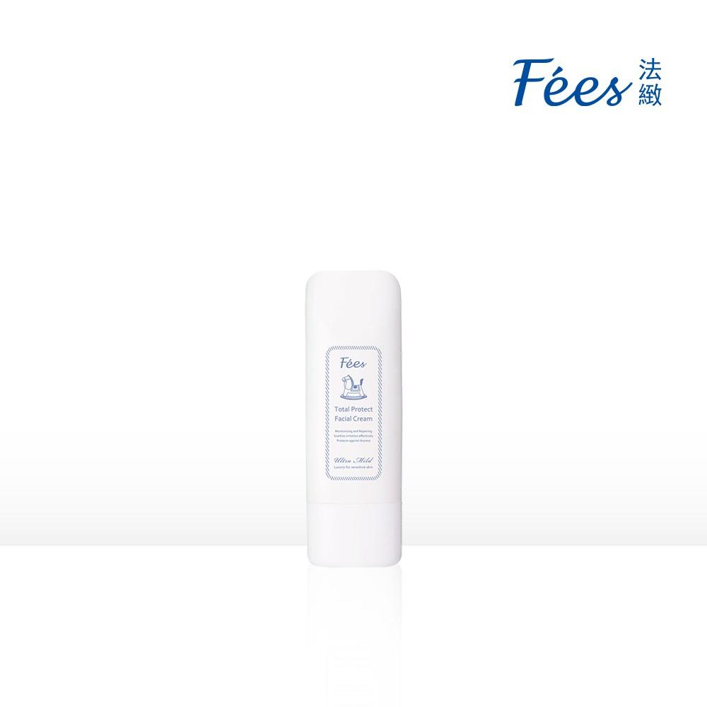 Fees法緻 嬰兒全護極潤面霜70ml(蘋果臉/修護霜)