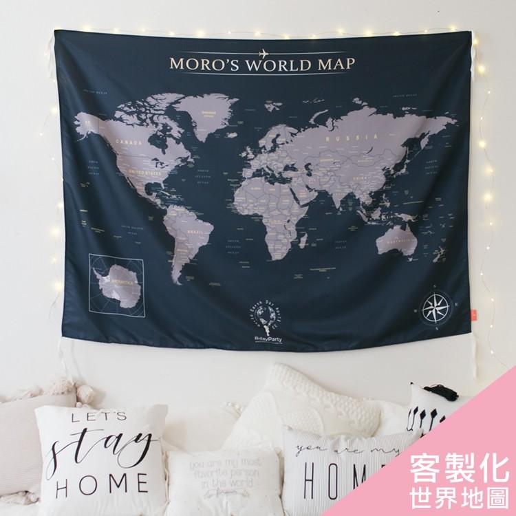 訂製地圖-客製地圖-專屬你的世界地圖-附3M掛勾-World Map 世界地圖掛布-海軍藍 壁幔 禮物