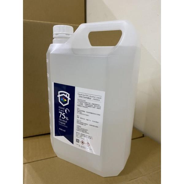 現貨*台灣製 75%清潔酒精 4000ML(添加尤加利精油)