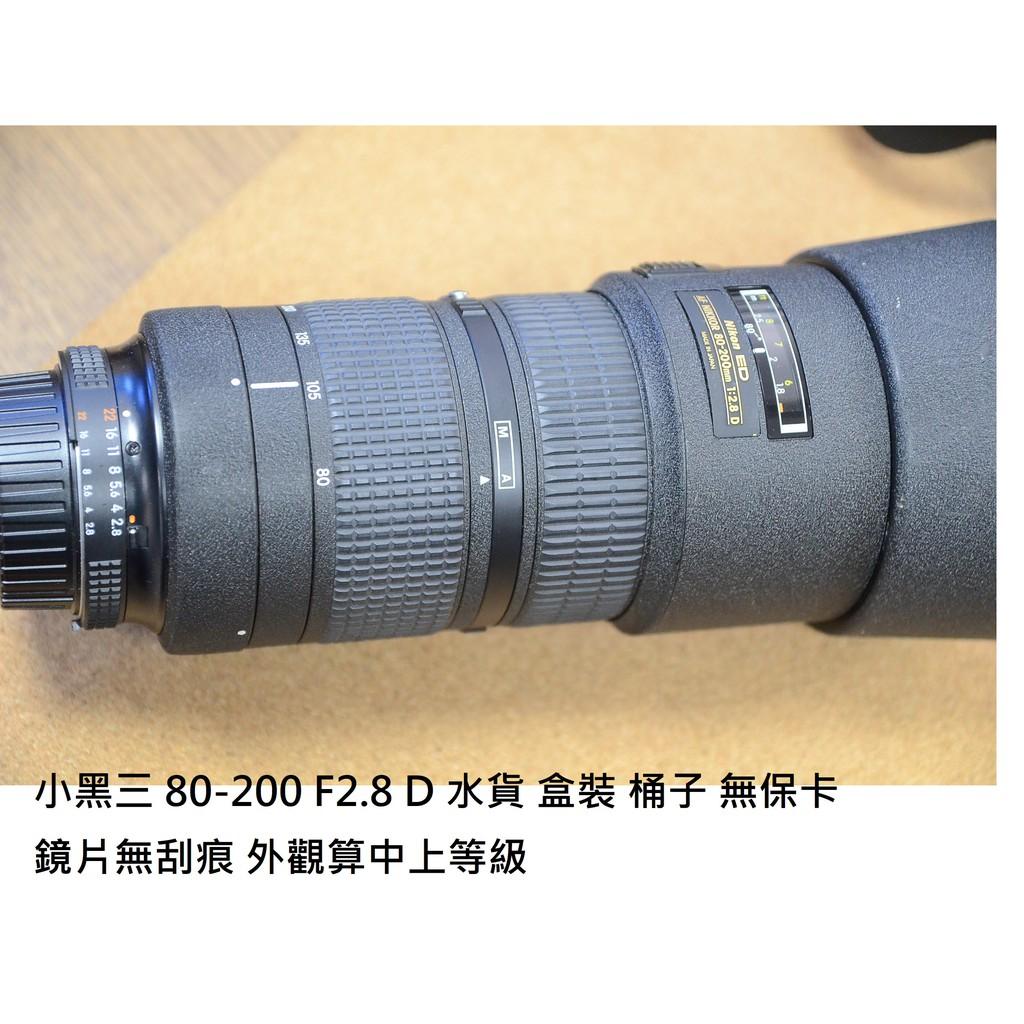 NIKON 80-200 F2.8 D 小黑三 [ 新竹小吳 80-200 2.8 ]