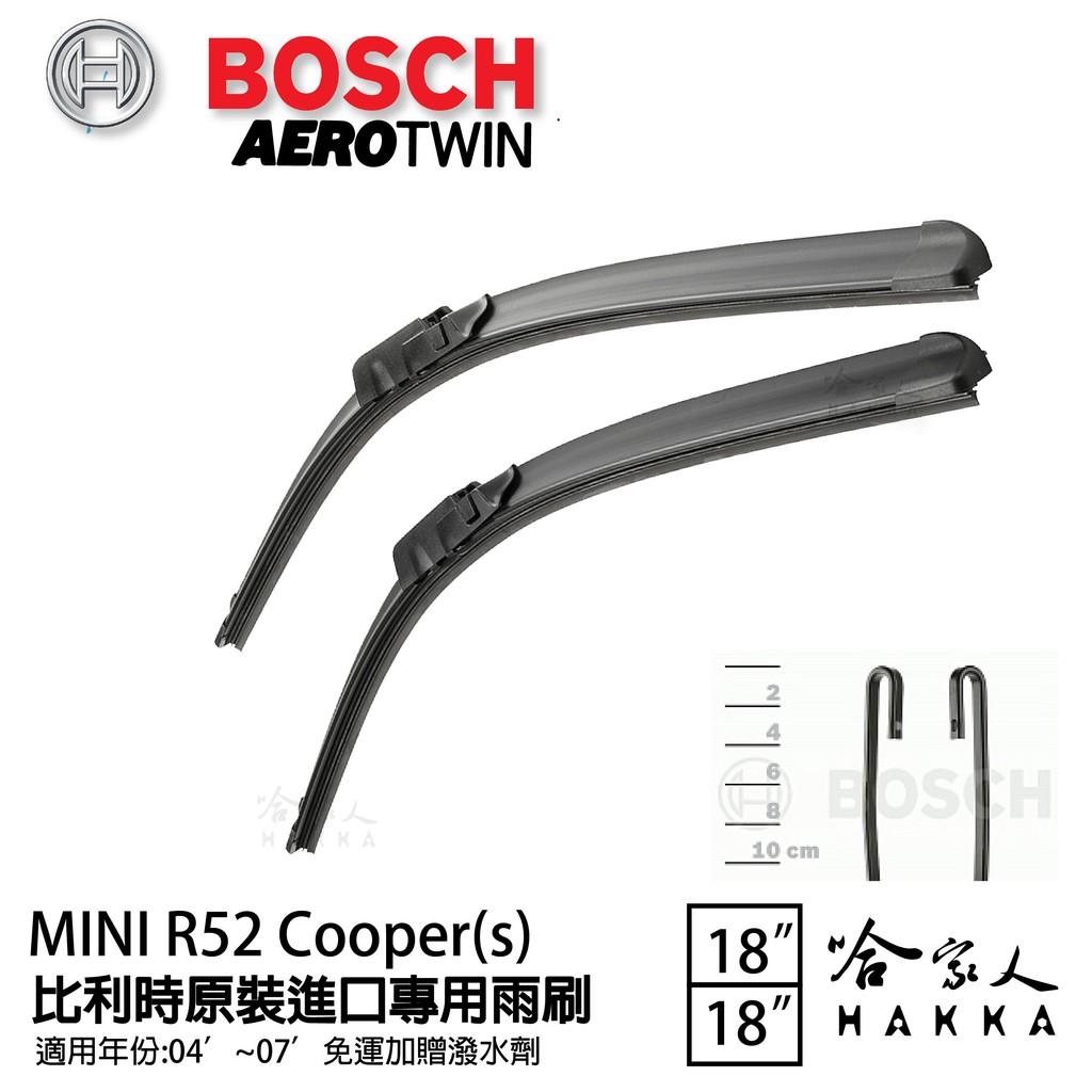 BOSCH MINI COOPER S R52 01年~06年 原裝進口專用雨刷 免運 贈潑水劑 18 18 兩入