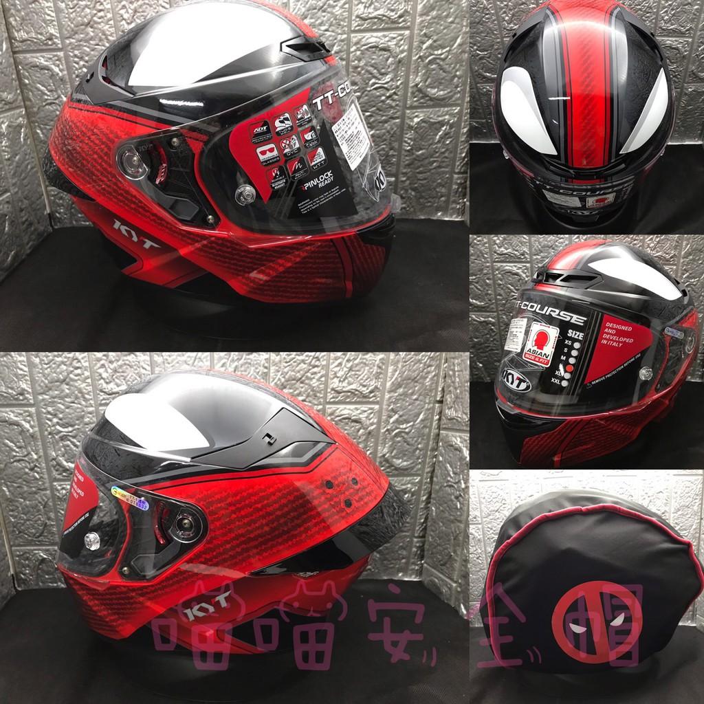 👍尺寸聊聊👍KYT TT-Course 死侍 Deadpool 聯名彩繪 漫威 MARVEL 全罩式安全帽 TTC