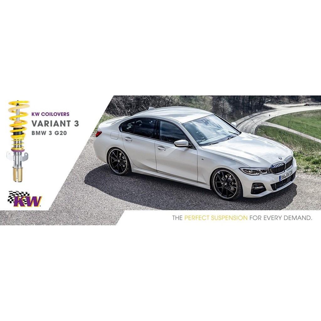 (全台保固二年) KW Variant 3 V3 避震器組 BMW 3 (G20) (11/2018-) G20
