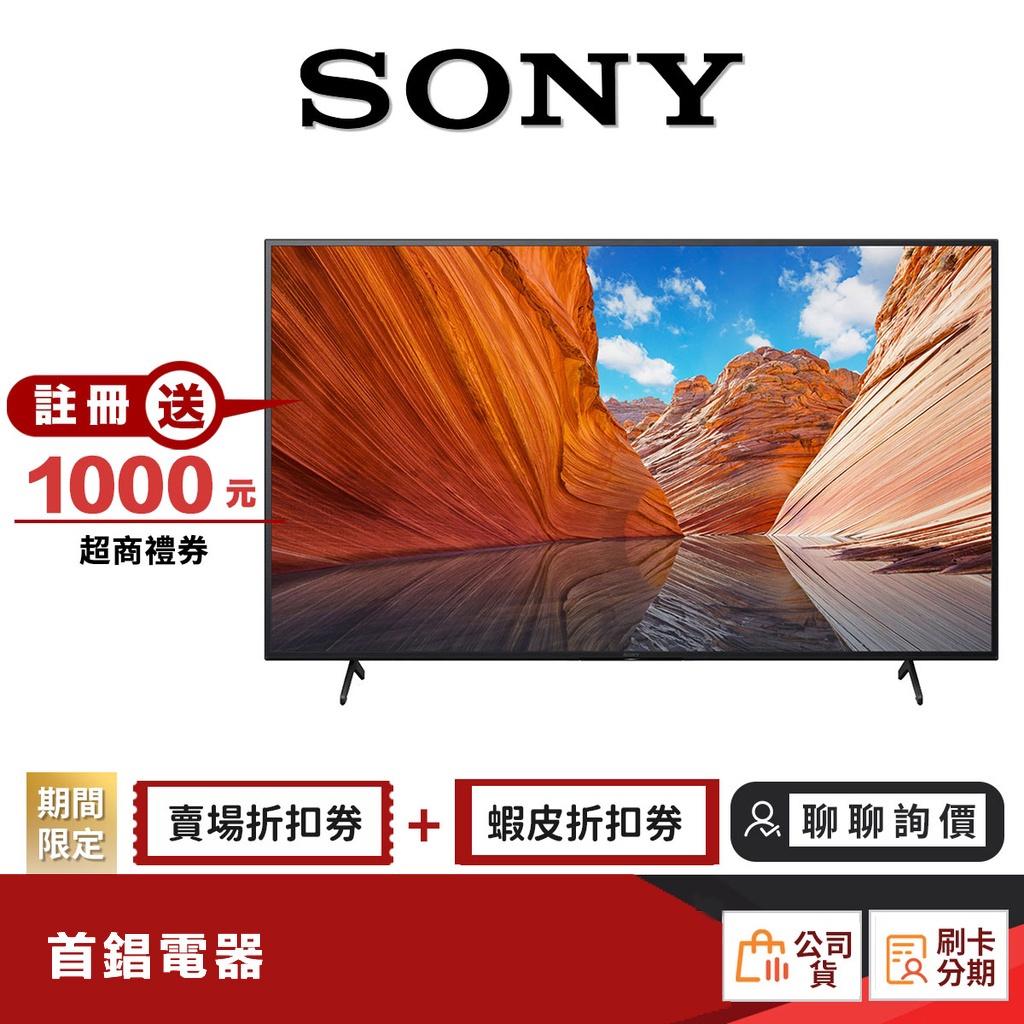 SONY KM-65X80J 65吋 4K 聯網 電視 【限時限量領券再優惠】