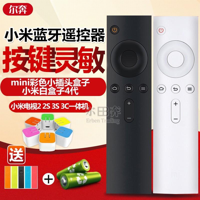 (重)★限時促銷★原裝爾奔適用小米藍牙遙控器小盒子mini版 電視2 小米盒子3增強版