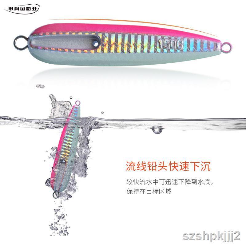 新品推薦~ 路亞鐵板路亞餌海釣魚餌海釣配件裝備鐵板鱸魚假餌炎月遠投小慢搖