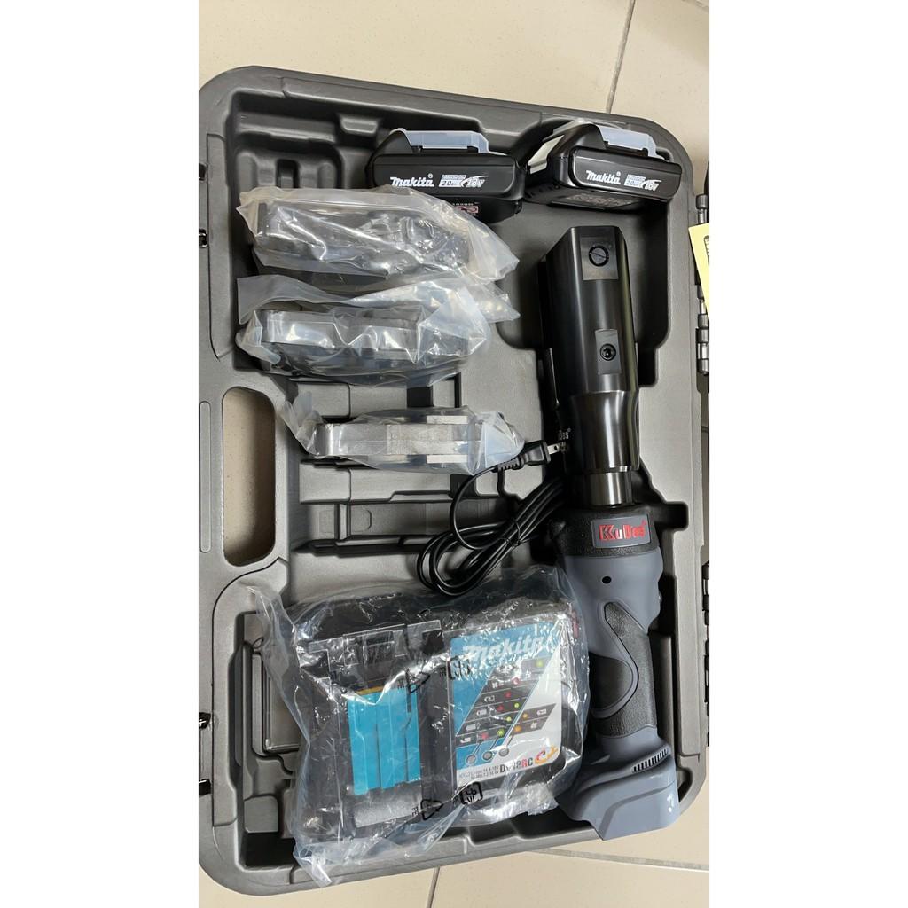 【玖家五金】美國 KUDOS科頡 充電式不鏽鋼管水管壓接機 18V*2.0A K-50 尖嘴式(牧田款)