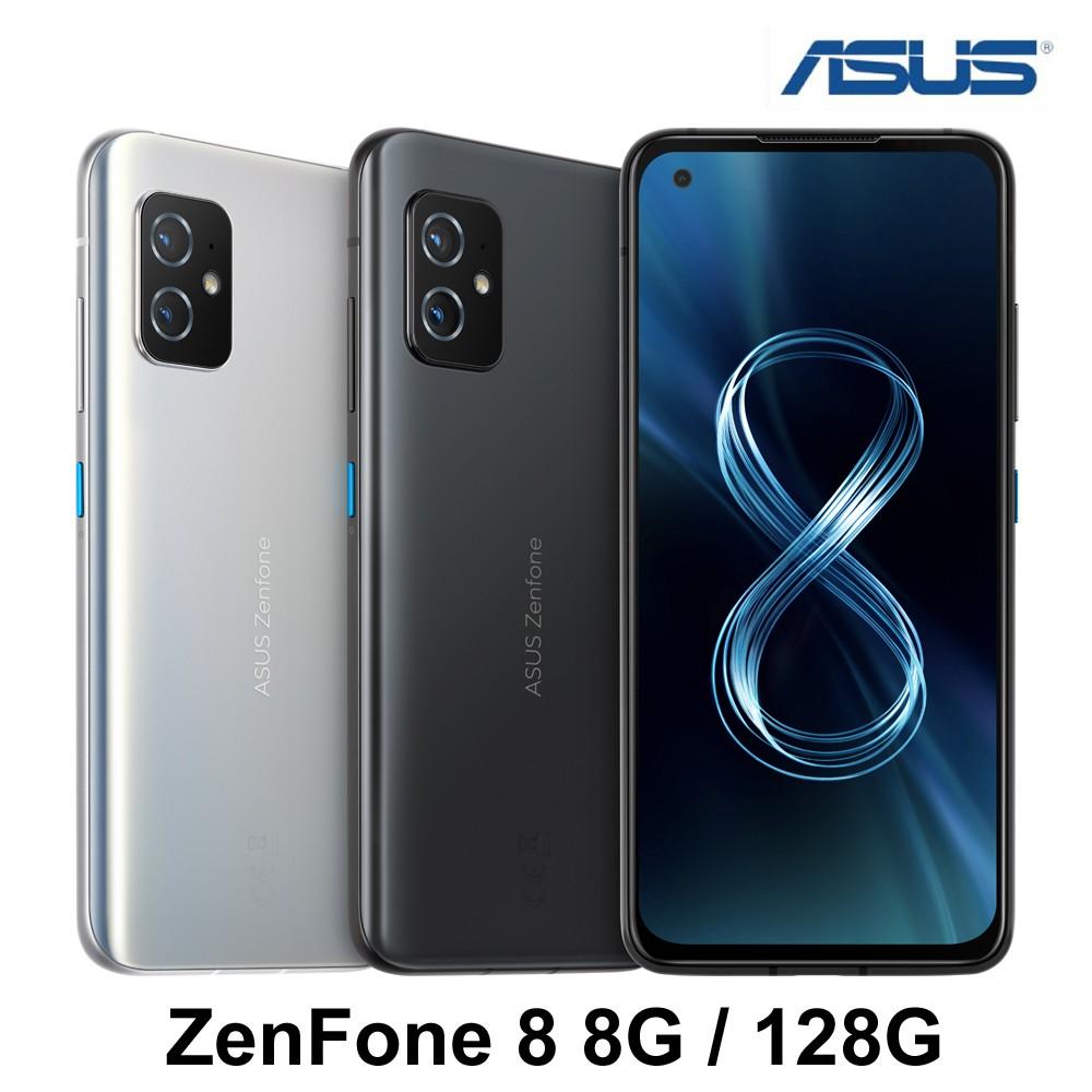 ASUS ZenFone 8 ZS590KS【送空壓殼+滿版玻璃保貼-登錄送3000郵政禮卷-附保護殼】8G/128G
