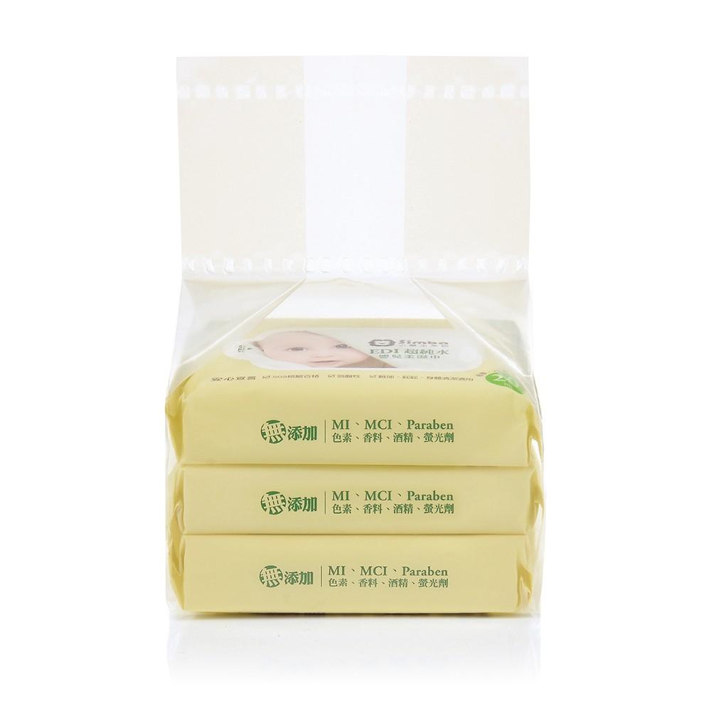 小獅王辛巴 EDI超純水嬰兒柔濕巾組合包 (90抽x3包)