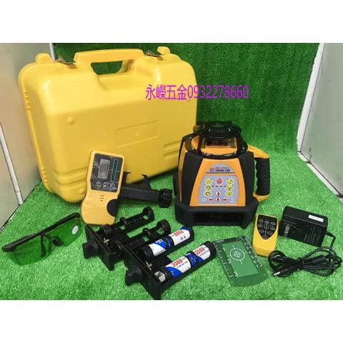 (含稅價)緯軒 漢威 HU-510 HU510G 綠光旋轉全自動 雷射 水平儀~附接收器,搖控器