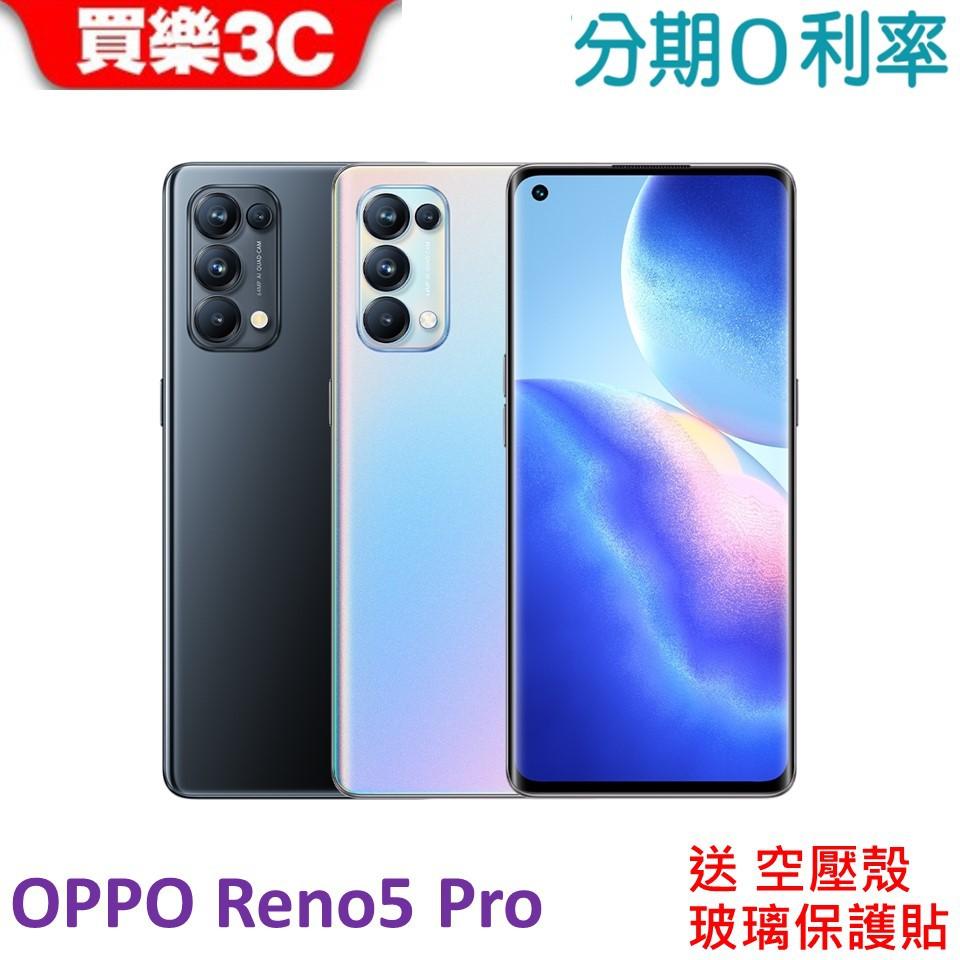 OPPO RENO5 Pro (12G+256G)手機【送 空壓殼+玻璃保護貼】RENO 5 Pro