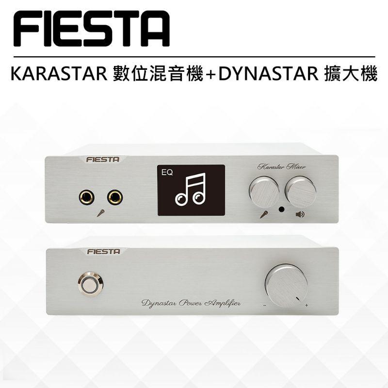 FIESTA 雲端K歌機+KLIPSCH RP-5000F+Samsung 55TU8500+Mipro S201