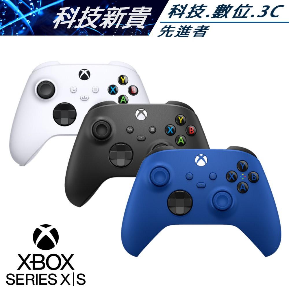 【科技新貴】Microsoft 微軟 XBOX 無線控制器 Xbox Series X/S 搖桿 手把 2020新版