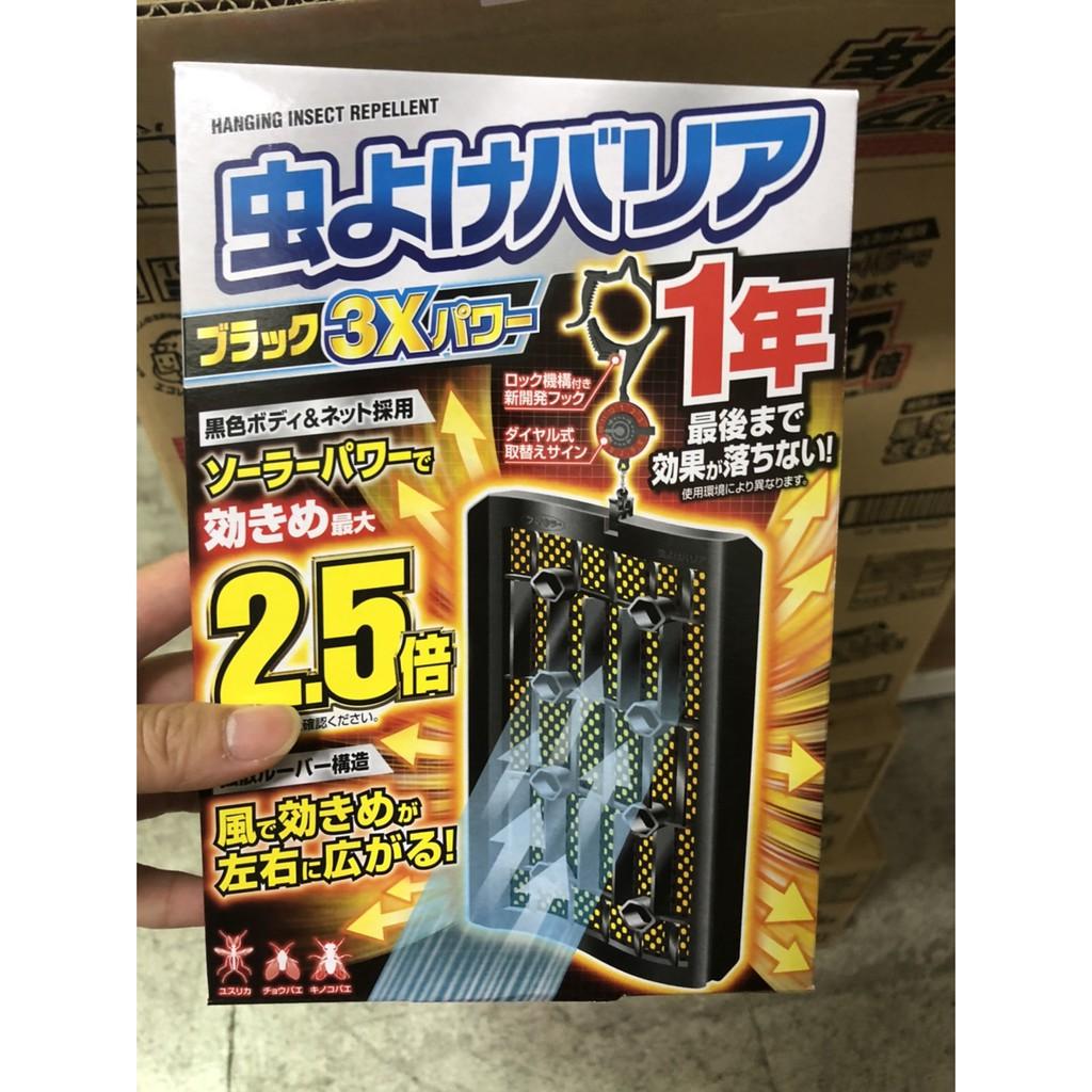 🛫日本空運來台🛬 Furakira 🦟超強2.5倍 366日防蚊掛片 驅蟲 防蚊 孕婦 幼兒 小黑蚊