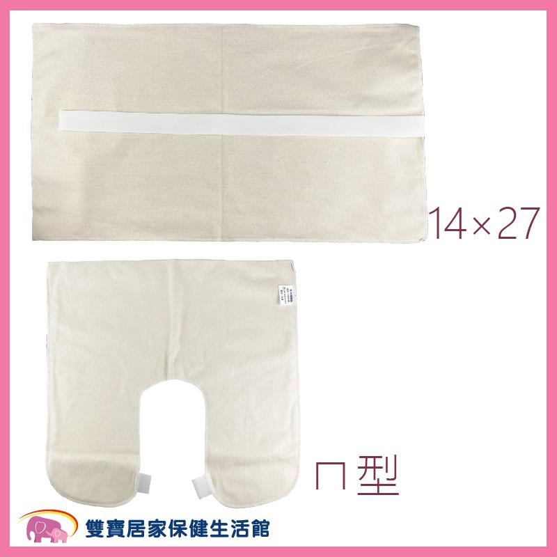 E-G MED 醫技 動力式熱敷墊配件 布套 醫技熱敷墊專用布套 替換布套 棉布套