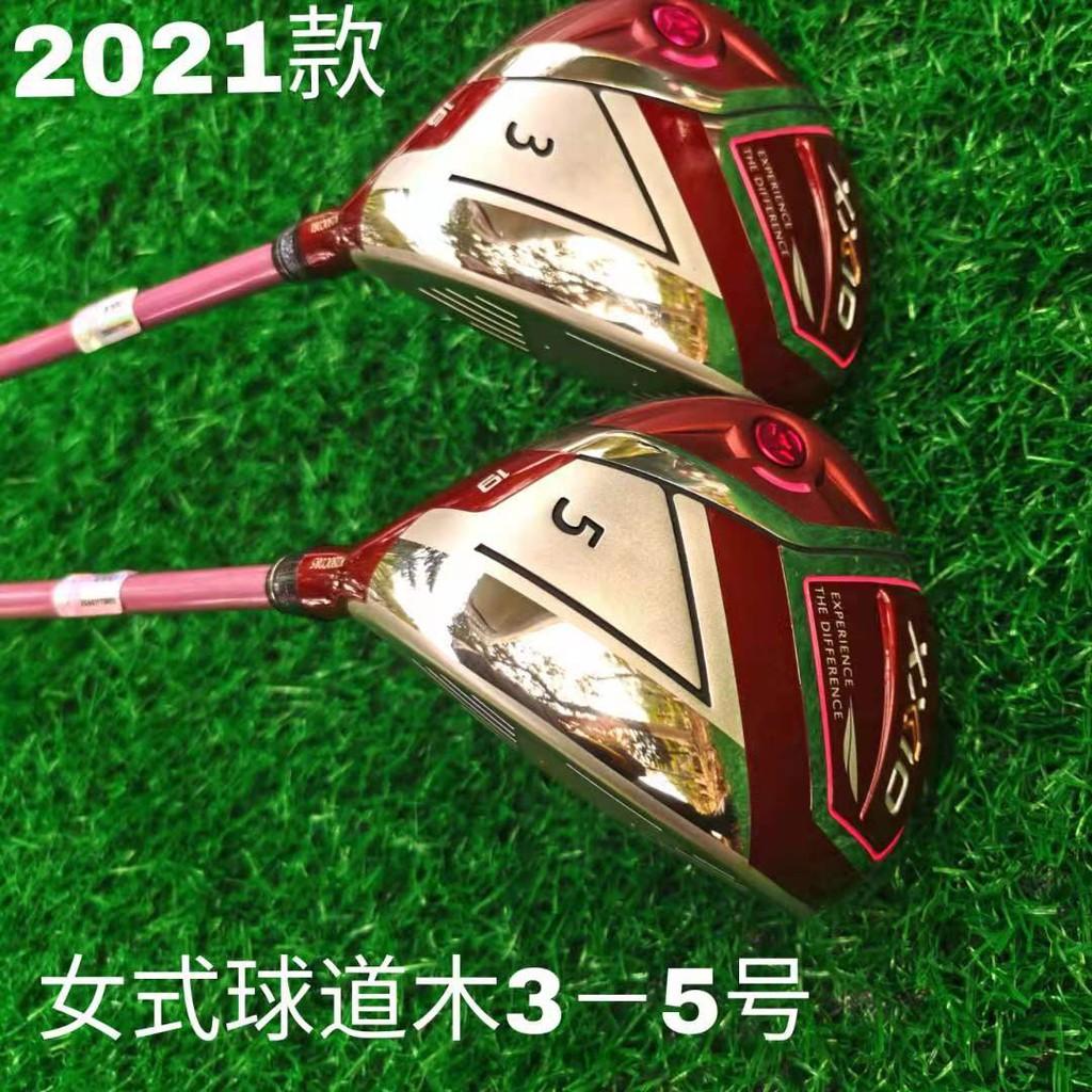 XXIO高爾夫球桿MP1100女士球道木 XX10 3號木5號木桿