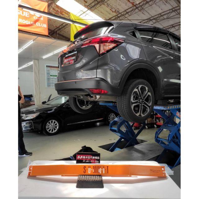 SUMMIT 後保內鐵 後保險桿內樑桿 後保險桿強化桿 後保險桿保護桿 本田 Honda HRV