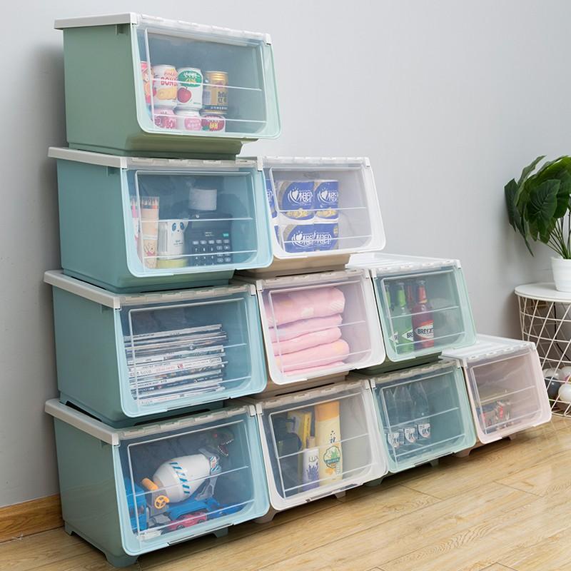雜物儲物盒 前開式河馬斜口翻蓋收納箱塑料兒童玩具整理箱家用零食雜物儲物箱