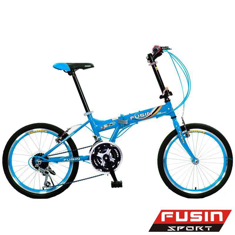 【FUSIN】新騎生活F101 20吋21速摺疊自行車-服務升級免組裝