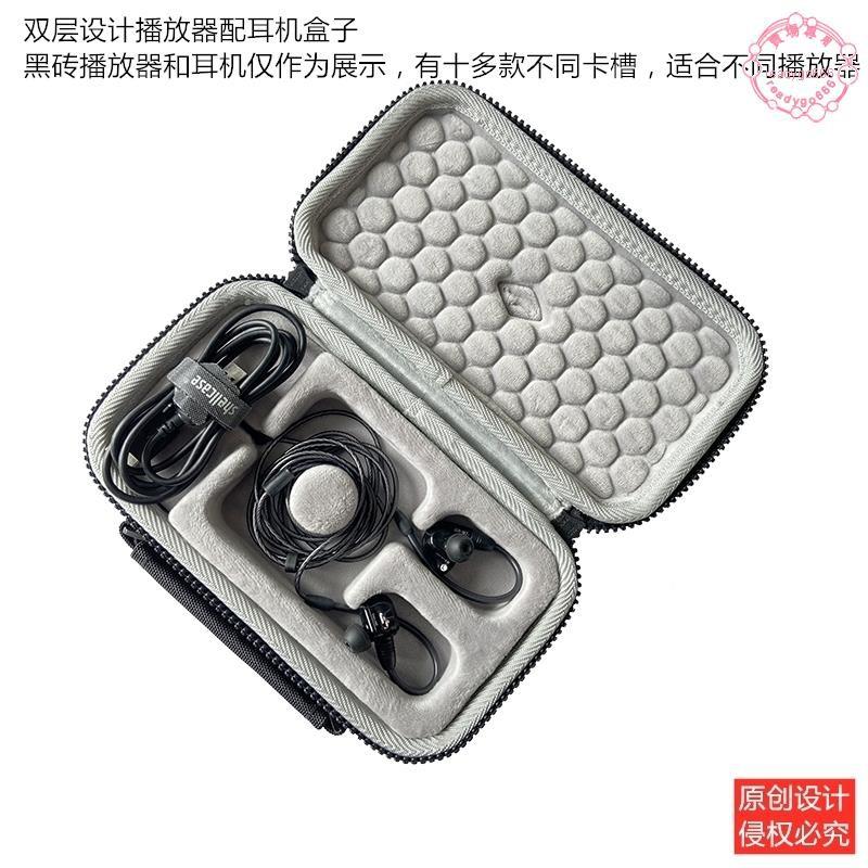 【現貨#速發】適用iBasso艾巴索DX220 /DX200 /DX150 /DX160播放器收納包袋套盒