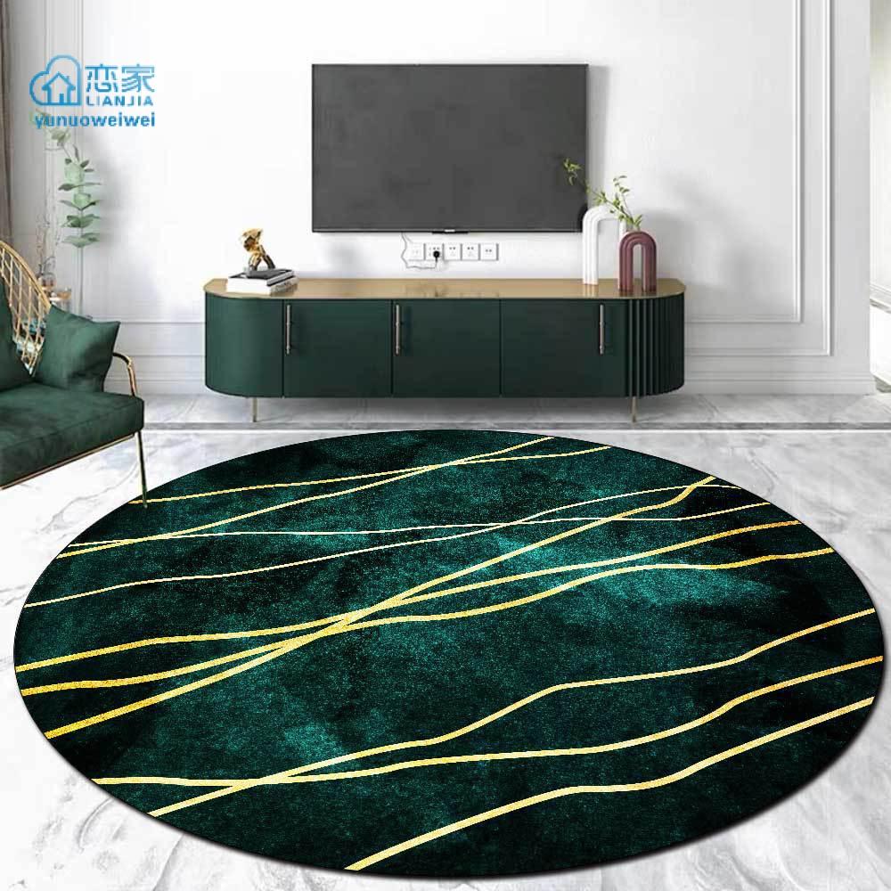 【戀家一慢生活家居】時尚抽象輕奢祖母綠深綠金黃色線條客廳臥室防滑地墊地毯定製