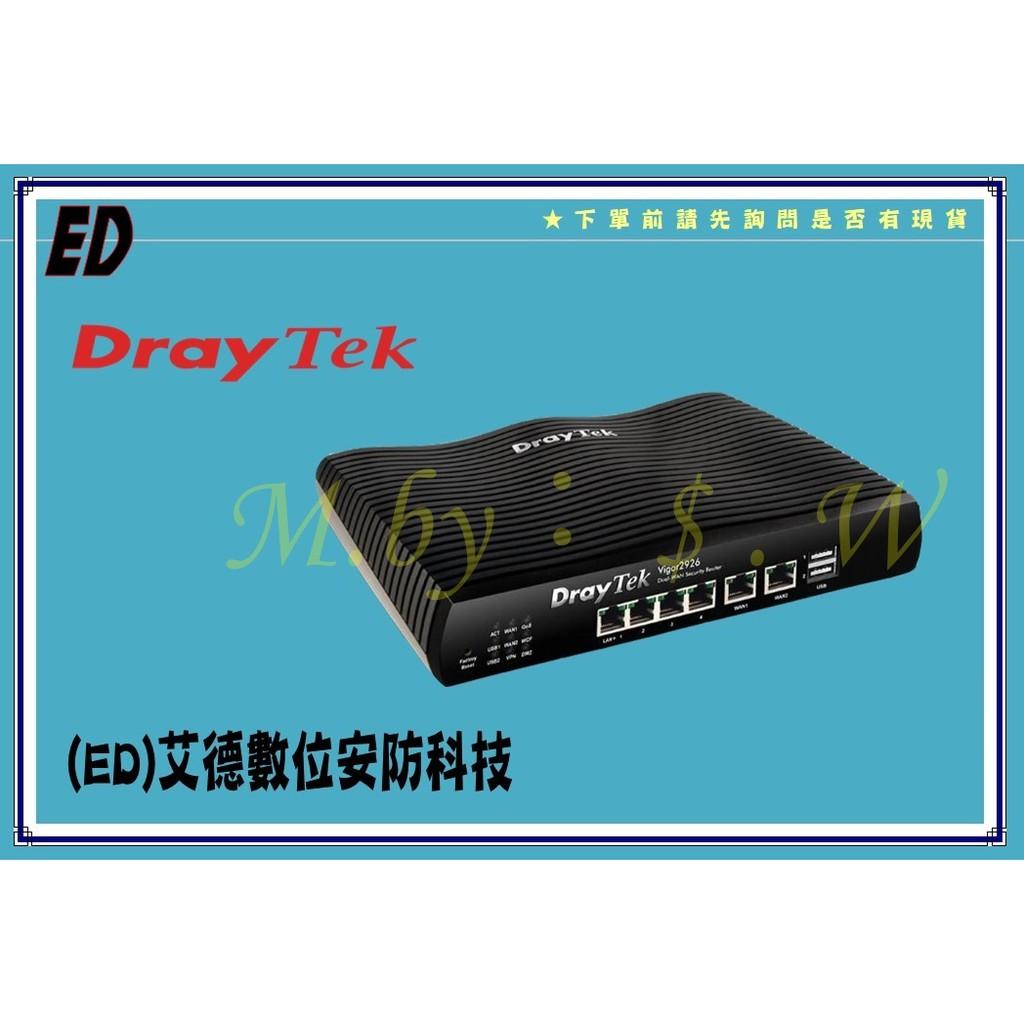 全新公司貨* (居易) Vigor2926 / 2926 雙WAN高速VPN防火牆 只有十台