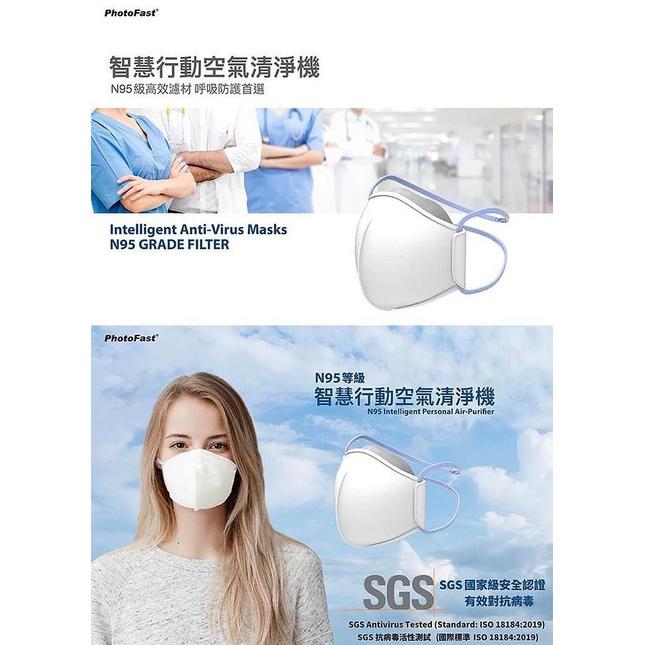 PhotoFast AM-9500智慧行動空氣清淨機 eslite誠品