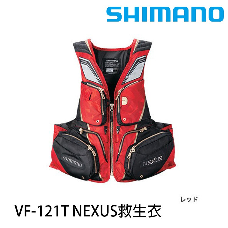 SHIMANO VF-121T NEXUS [漁拓釣具] [救生衣]
