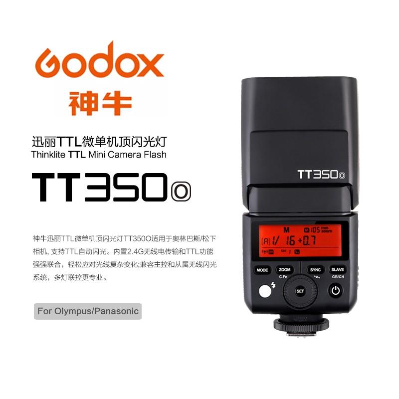 神牛 Godox TT350O 微單機頂閃光燈 開年公司貨 TTL 適 Olympus