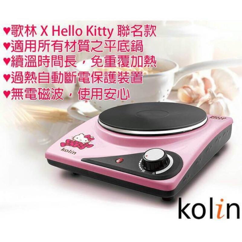 HELLO KITTY 電磁爐