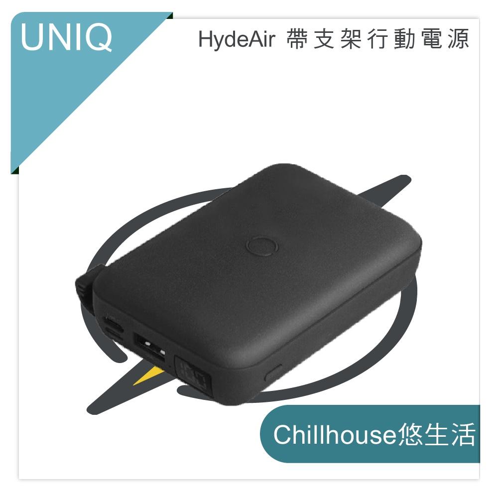 秒出現貨 UNIQ 10000mAh 無線快充螢幕行動電源 帶支架行動電源 快速充電 外出必備 手機 iphone12
