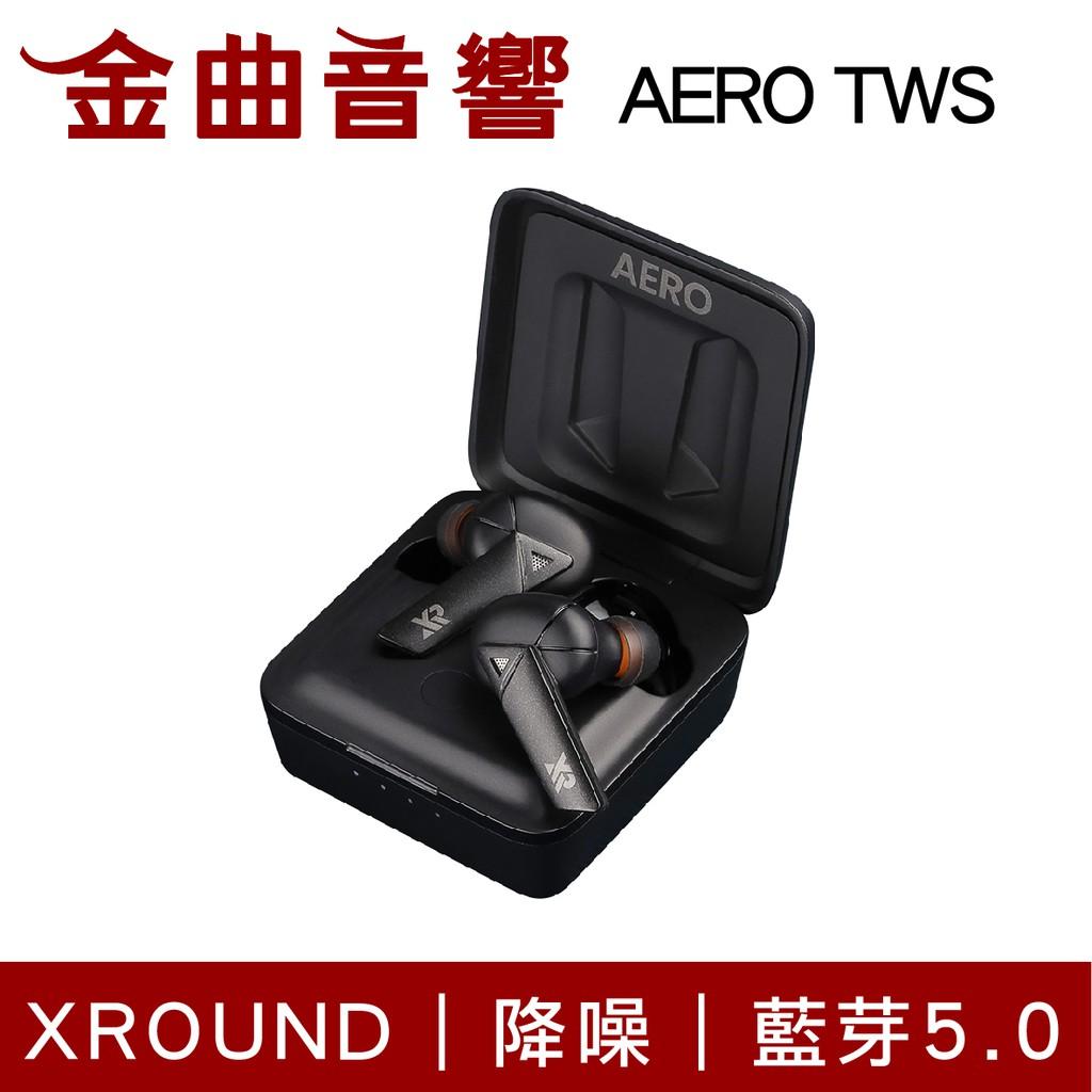 XROUND AERO TWS T01 通話降噪 低延遲 藍芽 真無線 耳機 | 金曲音響