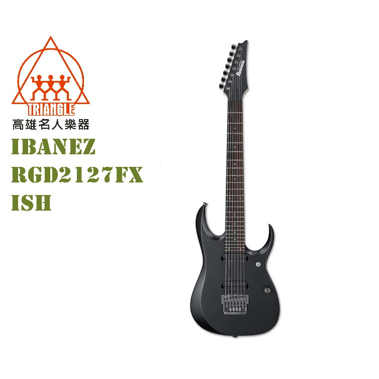 【IBANEZ旗艦店@高雄名人樂器】全新正日本製 RGD2127FX-ISH 7弦 電吉他 冥界之影