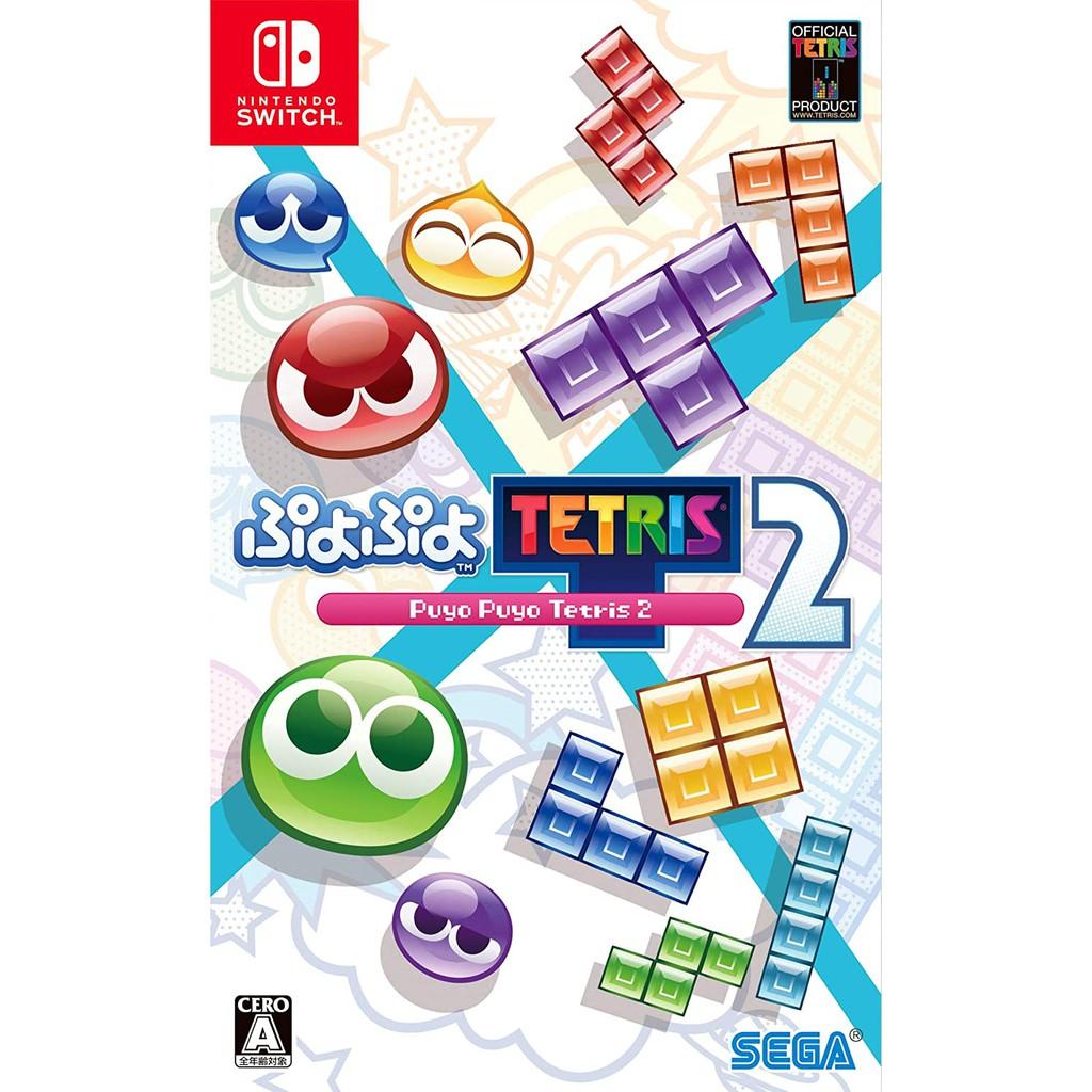 任天堂 Switch NS PS4 PS5 魔法氣泡 特趣思 俄羅斯方塊2 繁體中文 版【 預購12/10】