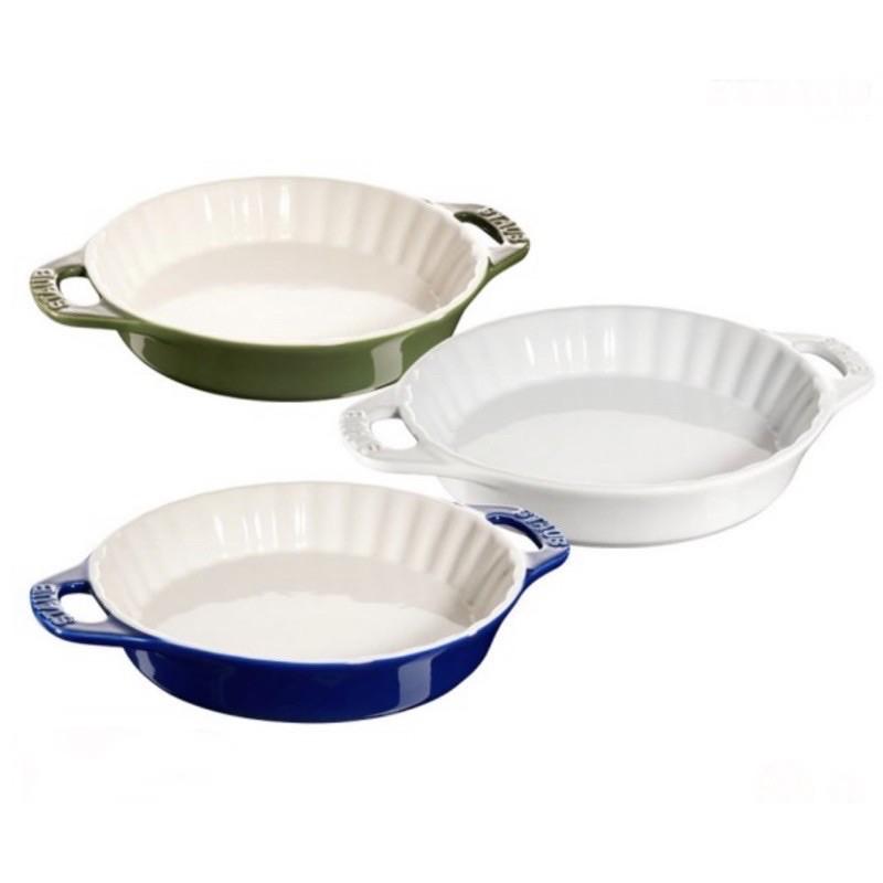 【法國Staub】陶瓷雙把波浪烤盤派盤24cm-1.2L(羅勒綠/深藍色)
