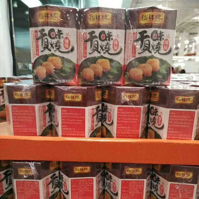 有發票 好市多代購 YiXiang 怡祥牌 干貝醬 辣味 干貝味燒 (120g*3罐)