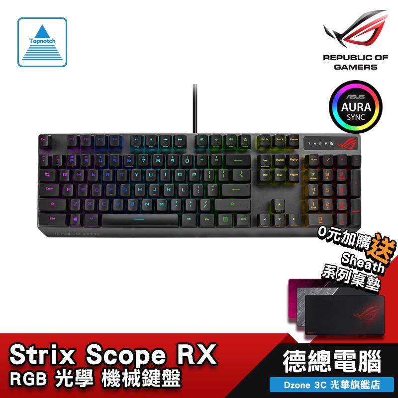 【贈電競鼠墊】ROG Strix Scope RX RGB 光學機械鍵盤 青軸 紅軸 光學機械軸 / IP56防水