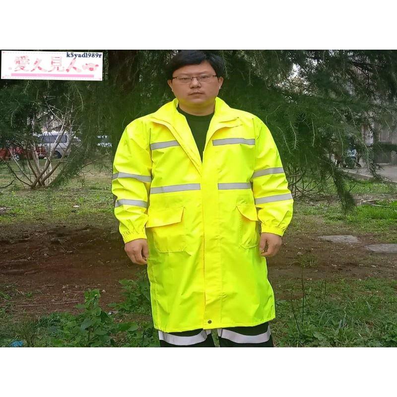*.愛久見人心雨衣長款全身拉鏈熒光黃綠牛津布防暴雨加厚勞保反光雨衣男女