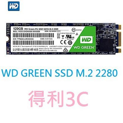 【折扣碼現折】 WD GREEN SSD 120GB 120G 240GB 240G M.2 2280 固態硬碟