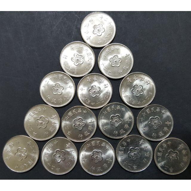 民國60年代壹圓硬幣,不挑年份每個7元(買10送1)