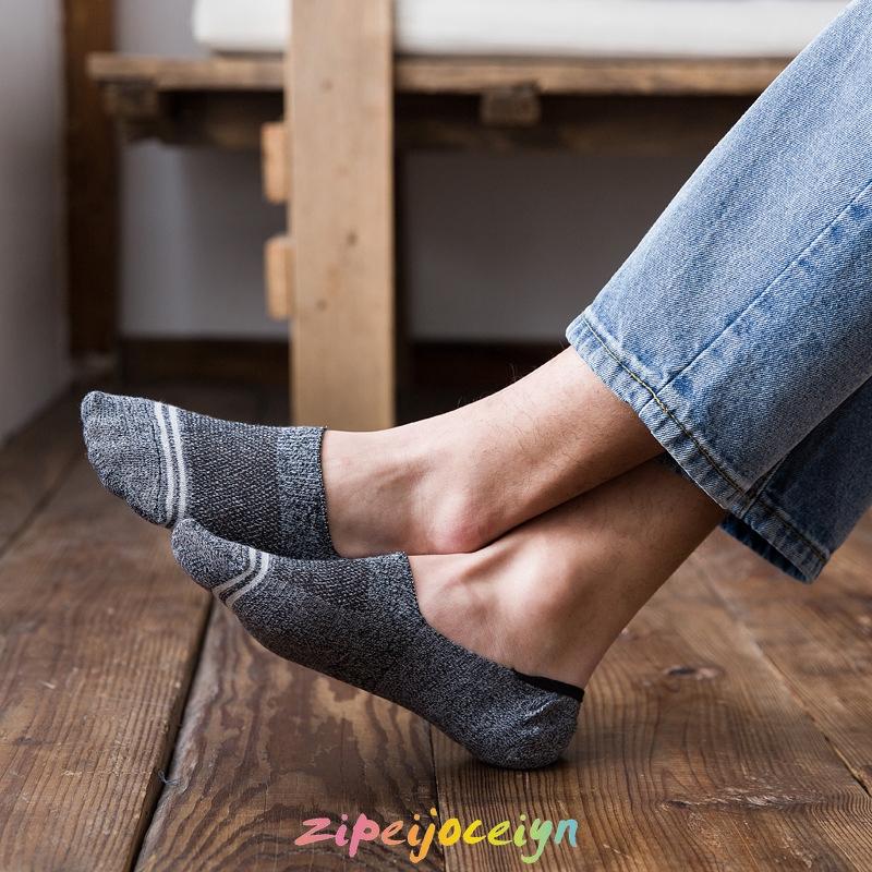 襪子 男襪 短襪 薄款 低幫 淺口 網眼船襪 隱形襪 硅膠防滑