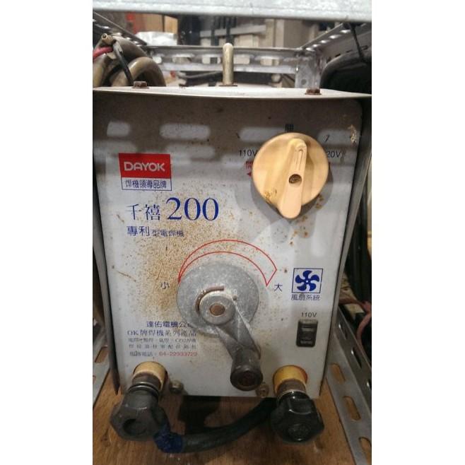 電焊機出租商品~電焊機