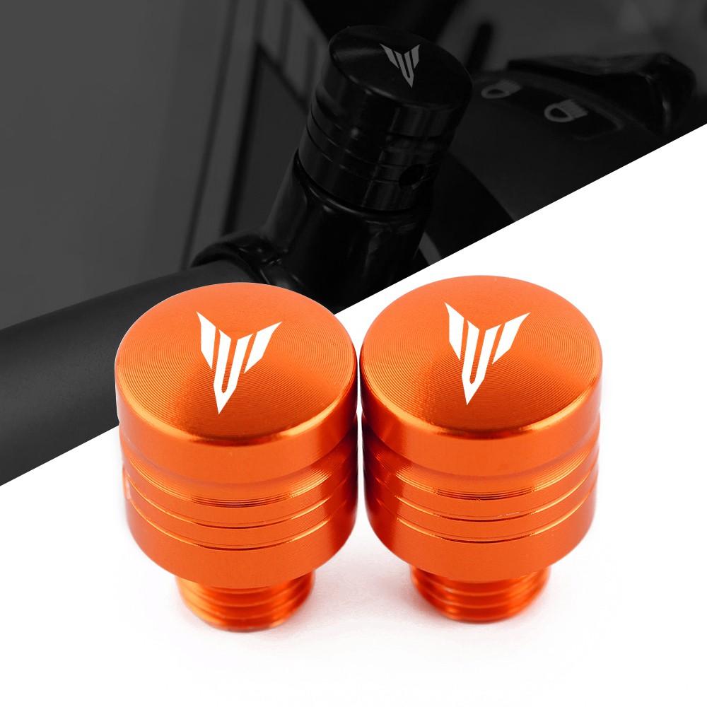 【現貨】YAMAHA 雅馬哈 MT07 MT09 MT-07 MT-09  改裝後视鏡螺絲孔堵  後照鏡螺絲孔堵