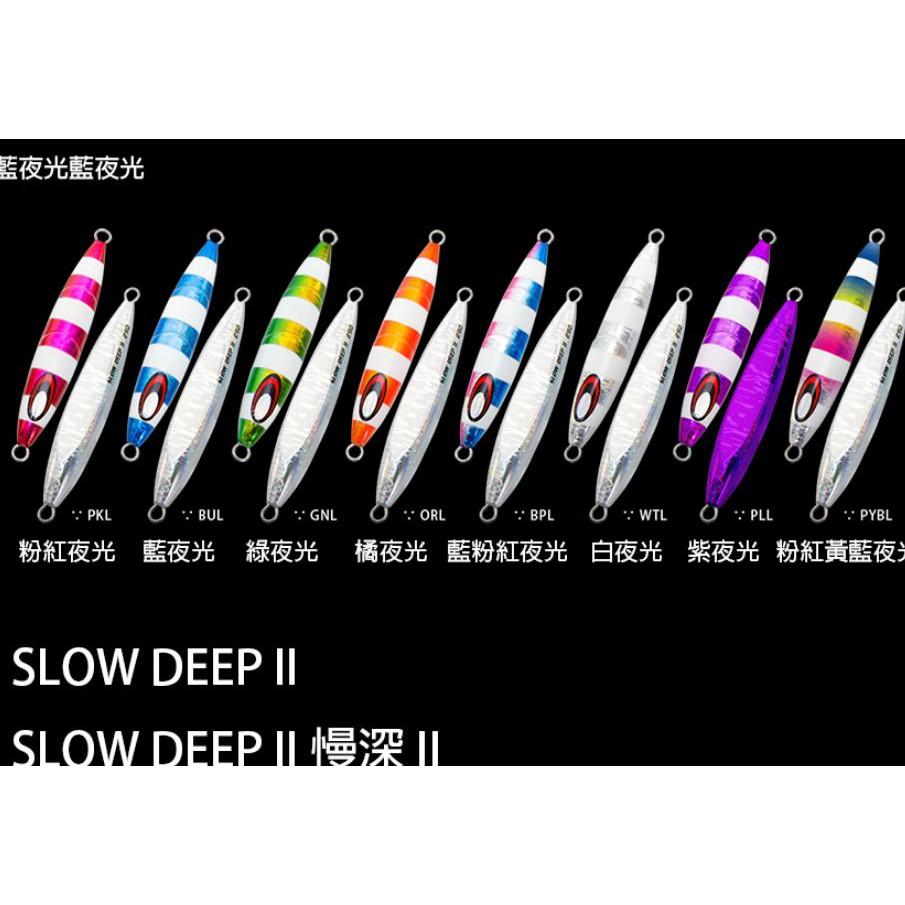 5g/7g/10g/12g 紫電之牙和慢深 不挑款寄出 釣具 漁拓 HR 微鐵板 岸拋路亞 根魚 路亞竿 亮片軟蟲