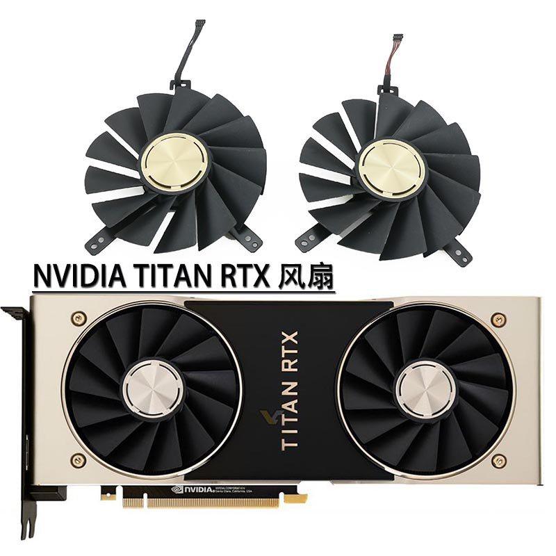 【薄利多銷】英偉達NVIDIA TITAN RTX 2080ti顯卡散熱風扇 DAPA0815B2UP005 CPU散熱