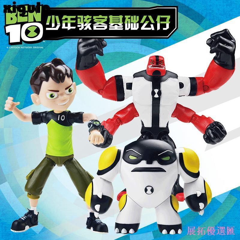 ✷⊕少年駭客BEN10基礎可動人偶Omnitrix田小班火焰人外星英雄玩具