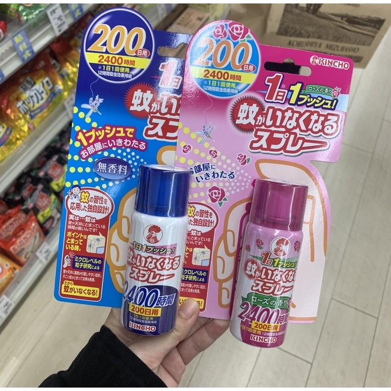日本代購🇯🇵6/22結單 防蚊必備商品 金雞空間防蚊噴霧45ml