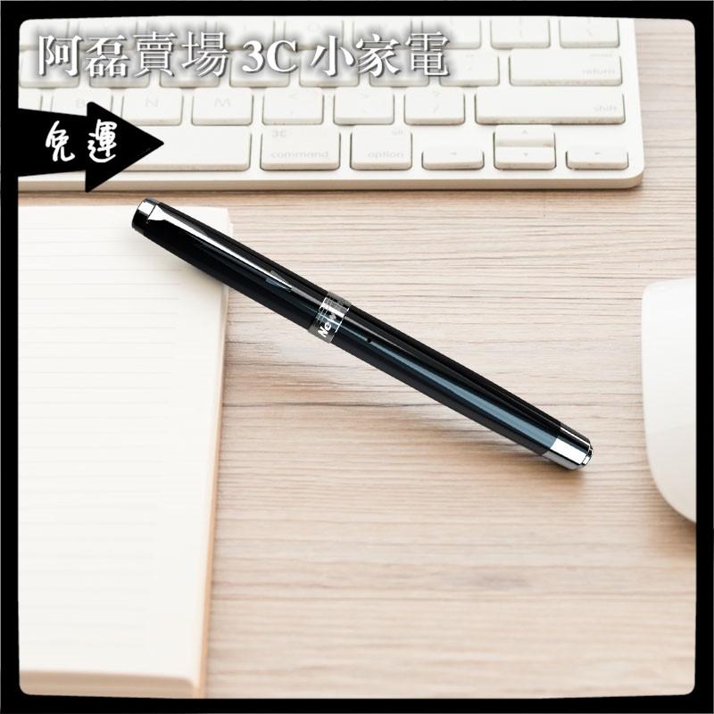 【現貨 免運】紐曼H96錄音筆專業高清降噪筆形學生上課隨身小mini語音轉文字