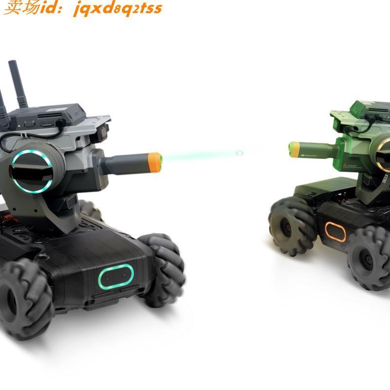 【現貨速發】dji大疆機甲大師S1 RoboMaster S1 EP 專業教育智能機器人四驅機甲戰車編程官方旗艦店正品機