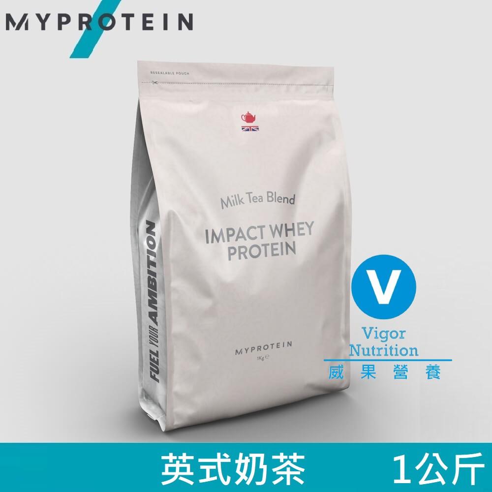【英國 MYPROTEIN】Impact 乳清蛋白粉(英式奶茶風味)